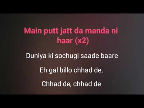 Desi kalakaar background music & lyrics