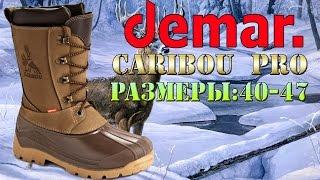 Зимние сапоги для охоты и рыбалки DEMAR Caribou Pro. Видео обзор от STEPIKO.COM