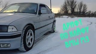 BMW E36 snow Drift fun