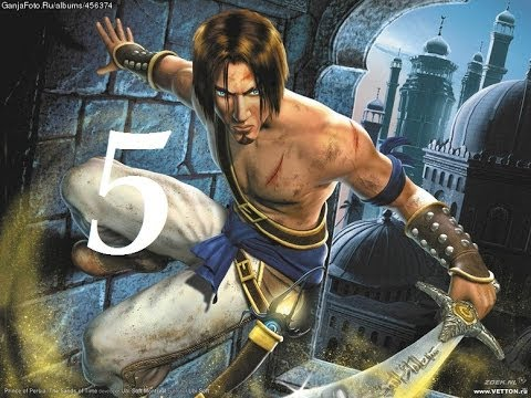 Prince of Persia The Sand of Time Part 5 Банька