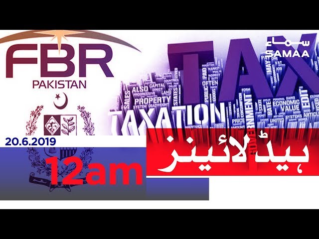 Samaa Headlines - 12AM -20 June 2019