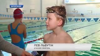 Неделя Спорт ТВ5  Запорожье - Плавание 17.02.2017