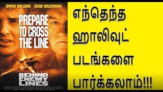 Tamil hollywoodmovie review of the movie Behind enemy lines