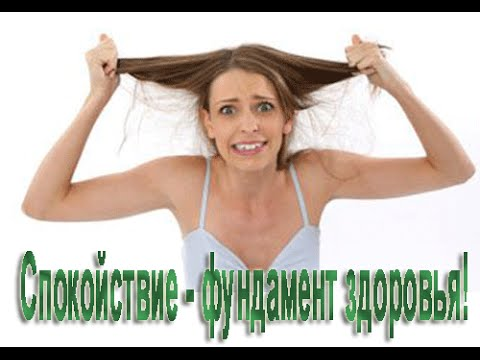 Нервный тик у взрослых. Причины, симптомы и лечение