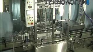 Линия розлива масла 1500 бутылок ПЭТ в час(, 2010-10-11T17:57:34.000Z)