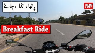 Breakfast Ride to TDCP Murree Hills | Benelli TNT 25 Ride on Hills in Rain