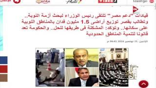 عمرو أديب: خبر وصول المشير طنطاوى إلى النوبة لم يؤكده أحد