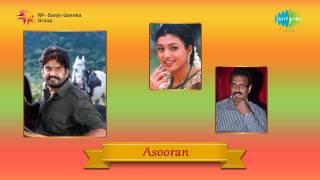 Asuran | Chakku Chakku song