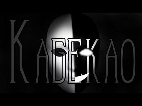 """KageKao"" | CreepyPasta Storytime"