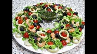 """салат из морепродуктов:криветок и кальмара под """"бомбическим """" соусом"""