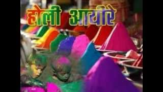 Non Stop Holi Songs Collection (Jukebox) |Short Collection| (HQ) {बॉलीवुड}