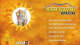 Ramnavmi Special Bhajans   Ram Naam Ke Heere Moti   Full Audio Songs Juke Box   Ram Navmi 2016