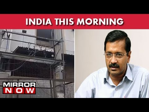 Fire At A Illegal Cracker Factory In Delhi | Major Setback For 20 AAP MLAs & More