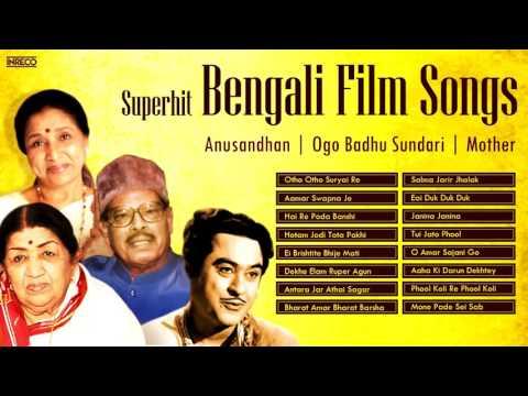 Superhit Romantic Bengali Film Songs |...