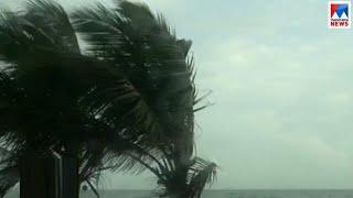 കേരളം ജാഗ്രതയില്; ഡാമുകളില് ജലനിരപ്പ് വിലയിരുത്തുന്നു; മൂന്നാറില് കനത്ത മഴ | Kerala - Cyclone al