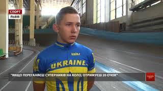 Львів`янин став чемпіоном Європи і світу з велоспорту на треку