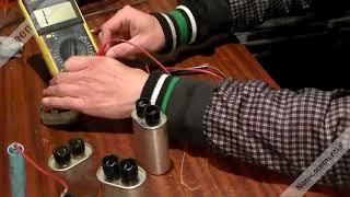 Как проверить конденсатор микроволновки