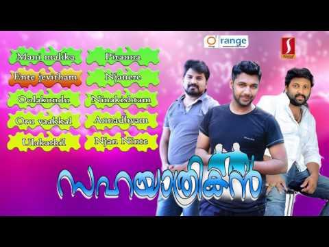 Sahayathrikan   Mappila Album Songs   Saleem Kodathoor and Muthu   Latest Mappila Songs 2016