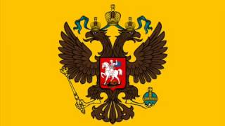 'Brave Don Cossacks' A Cappella)   Imperial Russian Army Military Song