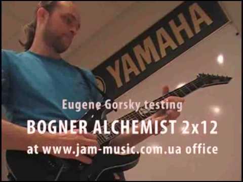 BOGNER ALCHEMIST 2x12