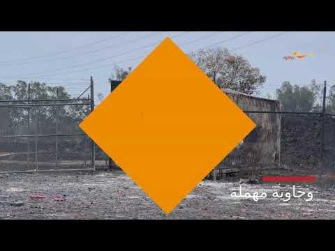 Waste Free Egypt (Arabic)