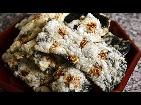 Korean seaweed chips (Gim-bugak: 김부각)