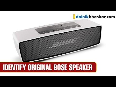 Bose Soundlink Mini Speaker - Replica - Unboxing! | Doovi