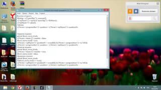 Как сделать плеер в php devel studio