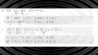 jlpt-n5-kanji suggestion