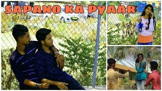 sanpo ka payaar l comdey video l funny video