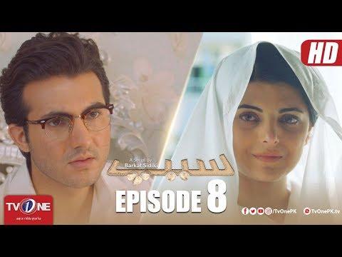 Seep | Episode 8 | TV One Drama | 27 April 2018