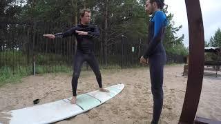 Серфинг на Ладожском озере - урок с новичком!