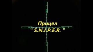 Приціл на гвинтівку Мосіна ''Снайпер 3.5-10x40'' //Посилка з Алі...
