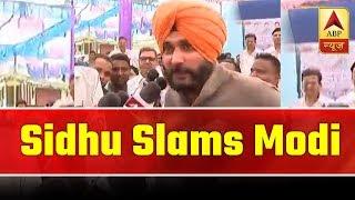 Navjot Singh Sidhu slams PM Modi over Rafale deal