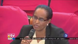ESAT DC Daily News Aug 20 2018