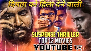 Top 12 Underrated South Indian Blockbuster Suspense Thriller Movies In Hindi Dubbed | For All Time |