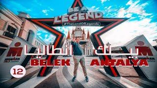 Belek Antalya - بيلك انطاليا ارض العجائب