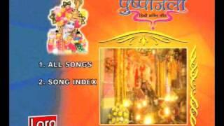 02...Pushpanjali Hindi Bhakti Geet -(Manu Kaushik)