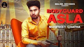 Bodyguard Asla Manpreet Chatha | Latest Punjabi Song 2019 | New punjabi song 2019