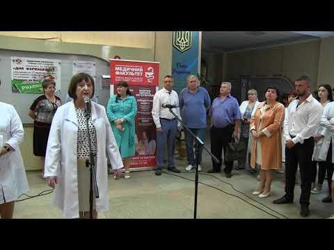 Херсонський державний університет: ДЕНЬ ФАРМАЦЕВТА ХДУ-17/09/2019