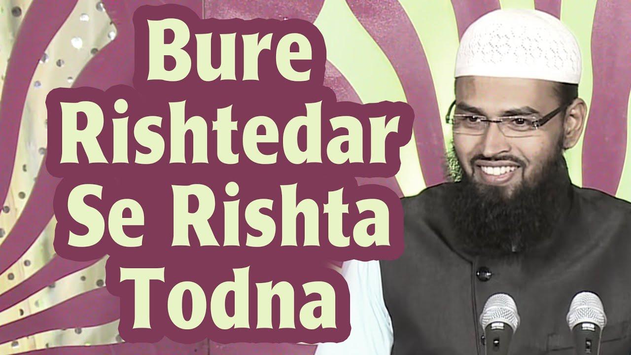 Bure Rishtedar se Rishta Todna Kaisa hai?