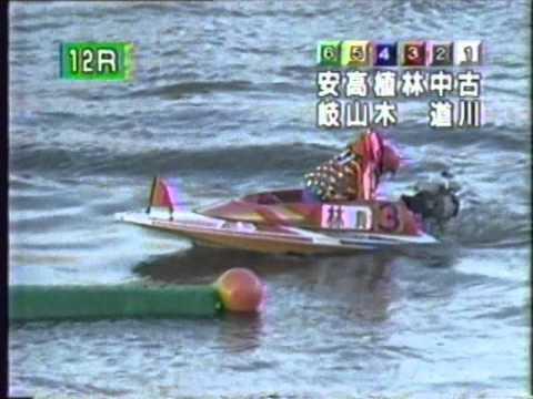 植木 競艇