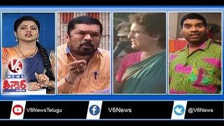 KCR On National Party Formation   Priyanka Gandhi Boat Yatra   Posani Fires On Babu   Teenmaar News
