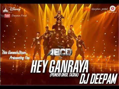 HEY GANRAYA (PUNERI DHOL TASHA MIX) - DJ DEEP