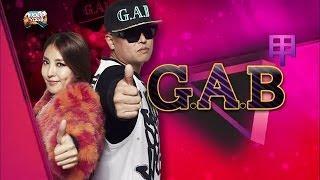 [?????] G.A.B - G.A.B, Gil & Boa - G.A.B, ???? 20131102 MP3