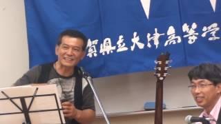 池田 少折グループの大津高校同窓生による演奏会です。 曲目 「海の声」...