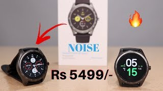 NoiseFit Evolve Sports Smartwatch | Starts Rs5499/- | Best Budget Smart Watch 🔥