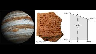 Tablet of Jupiter - Vatican Suppressed History, Revealed - Latest 2017