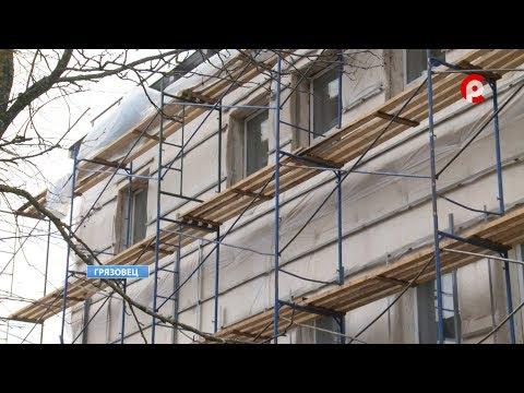 Проблемы со школой искусств в Грязовце