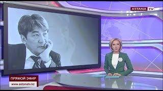28 апреля ТК «Астана» покажет документальный фильм, посвященный  памяти Н. Еримбетова